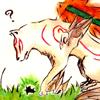 giallarhorn: okami puzzled