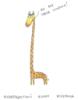жизнерадостный, жозефина, жираф
