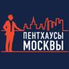 недвижимость, Москва, пентхаусы