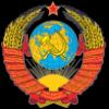 GERB USSR