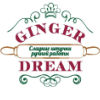gingerhouse userpic