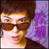 Junchan2
