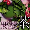 mischief_tea userpic