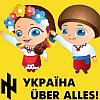 ukr_zig