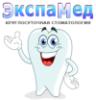 стоматология, круглосуточно, лечение зубов