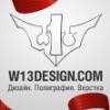 white13_design