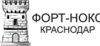 ФОРТ-НОКС, форт нокс, Видеонаблюдение