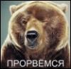 alexandrminogin userpic