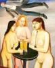 Три Евы