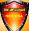 mos_antimaidayn