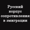 russkii_org: pic#124421538