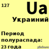 перемога3