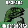 peremoga5
