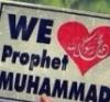 я люблю Пророка!