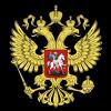 герб, россия