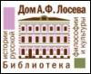 losevka userpic