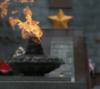 Вечный огонь, Новороссийск