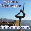 montenegro_info