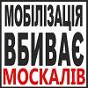 В Кремле не восприняли высказывание советника Путина Глазьева об экономической катастрофе в РФ: Это личная точка зрения - Цензор.НЕТ 6146