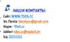 tdoscc userpic