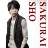 reyahh321: Sho-kun