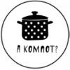 a_compot