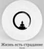 densdomarev userpic