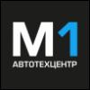 М1 Автосервис Георгиевск