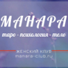 manara_club userpic