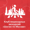moscowsteps userpic