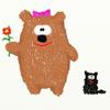 Медведь и кот