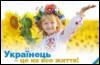 2015_ua_news