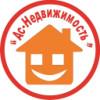 квартира, ас-недвижимость, купить участок, продать дом, Владикавказ