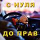snulia_do_prav userpic