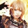 sweetoxic userpic