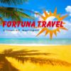 fortuna_travel9 userpic
