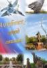 ahtubinsk30 userpic