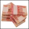 2.5 млн рублей