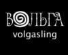 volga_sling