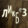 yannus userpic