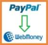 paypal_webmoney userpic
