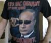 Путиин 3 дня
