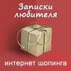 miriam_shopping