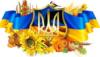 ukrsymbol