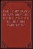 rusudaniani