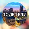 po_lete_li userpic