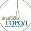 save_spb