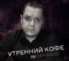 Колясников Сергей aka Zerg (zergulio@yandex.ru)