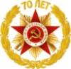antideza_ru
