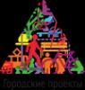 логотип_главный